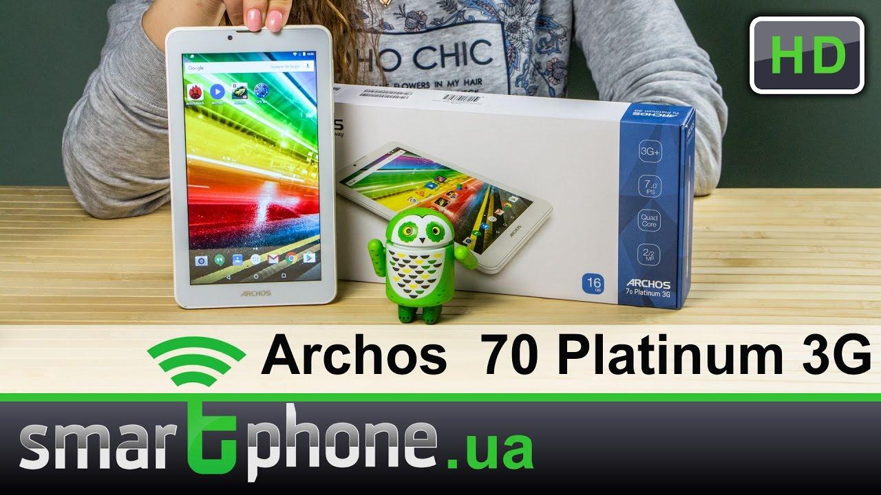 archos 70 platinum 3g 100. Black Bedroom Furniture Sets. Home Design Ideas