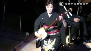 荻野松宣 / 津軽三味線とバンドのための雪国夢幻