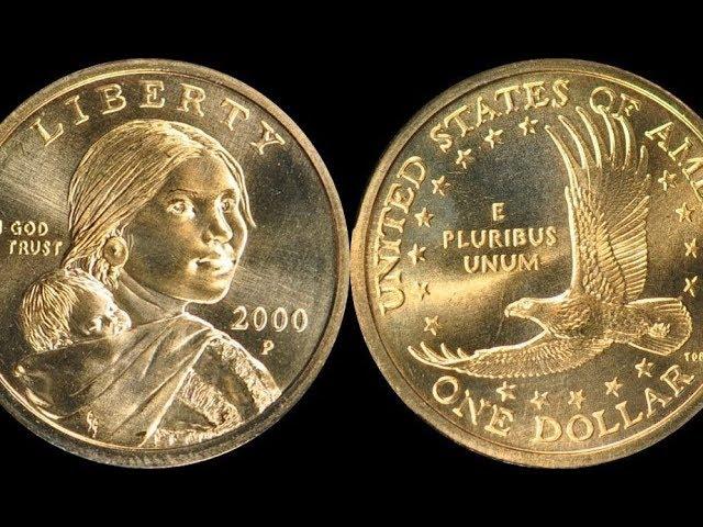 Rare Sacagawea Gold Dollar