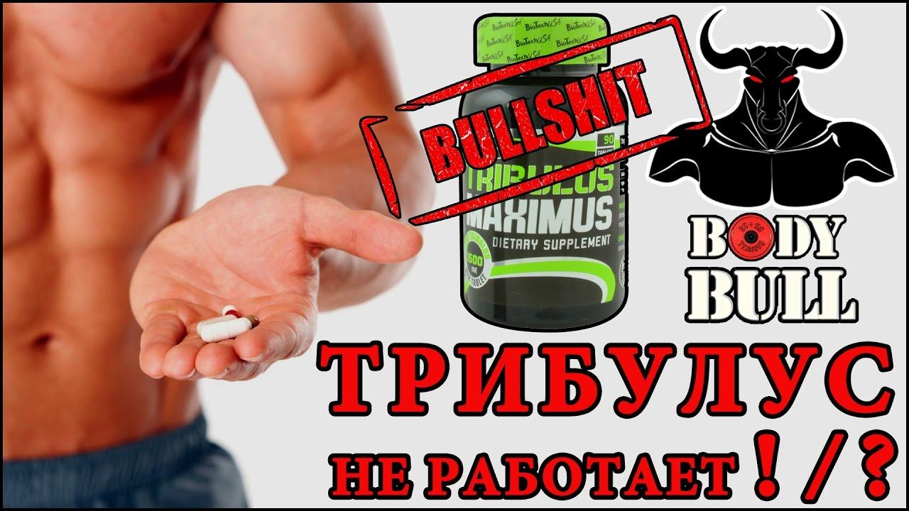 Экдистерон (экдистен) натуральное проверенно природное средство для увеличения выносливости и наращивания мышечной массы.