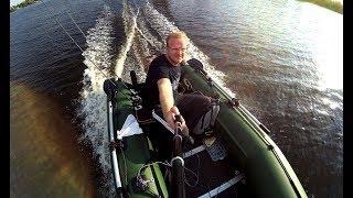 Купил ПВХ лодку для рыбалки: тюнинг, впечатления, обзор