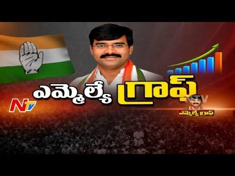 Kalwakurthy MLA Challa Vamshichand Reddy || Special Ground Report || MLA Graph || NTV