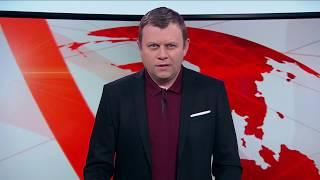 ТВ-новости: полный выпуск от 8 мая