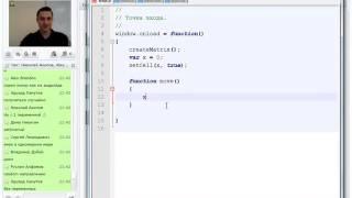 Программирование с нуля от ШП - Школы программирования Урок 13 Часть 4 Программа курса 1с Курс 1с