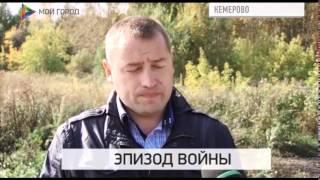 В Кемерове сняли фильм о Великой Отечественной Войне