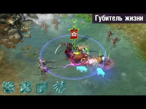 видео: Сет «Легендарные аспекты»!