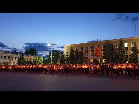 Вечер зажженных свечей в г. Калач Воронежской обл. 8 мая 2019 г.