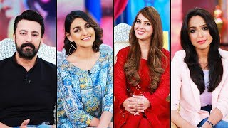 Ek Nayi Subah with Farah - Laal Ishq Launch Show - 13 Oct 2017 - A Plus