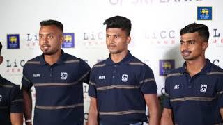 Team Departure | Sri Lanka Team Left for West Indies