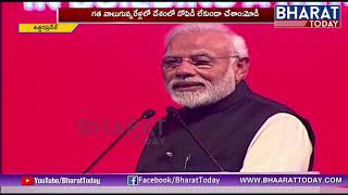 PM Modi Live Updates At 15th Pravasi Bharatiya Divas Convention 2019 In Varanasi