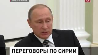 О чем говорили в Москве Владимир Путин и Башар Асад?