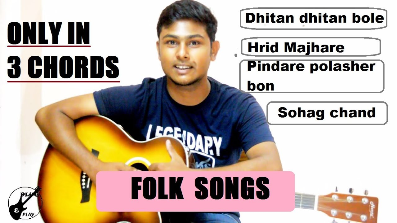4 most popular folk songs only in 3 chords how to play easy guitar 4 most popular folk songs only in 3 chords how to play easy guitar lesson hexwebz Images