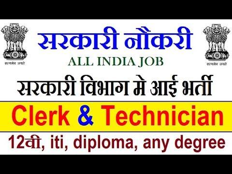Latest Govt Jobs 2018 || IGCAR Recruitment Notification || Sarkari Nokari || 12th,iti,diploma,degree