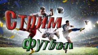 Фото Урал - Динамо Москва / Салават - Трактор / Стрим / ставки / онлайн