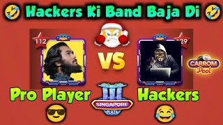 😱 Sri Vs Hackers 😡🤬 OMG 😲 Destroying Hackers 😂😂 Carrom Pool 🤩 Must watch screenshot 2