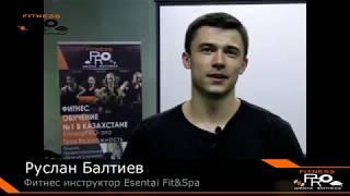 Отзыв Руслана Балтиева о семинаре  Стретчинг в групповом и персональном тренинге