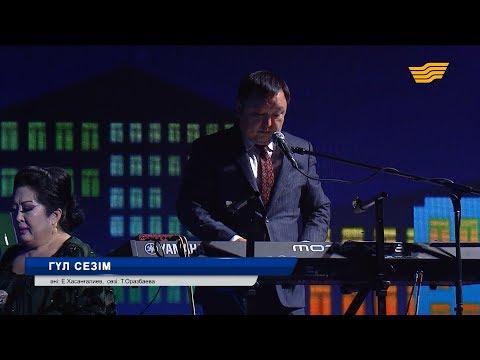 Мақпал Жүнісова, Арман Дүйсенов – «Гүлсезім» (Әні: Е.Хасанғалиев,сөзі: Т.Оразбаева)