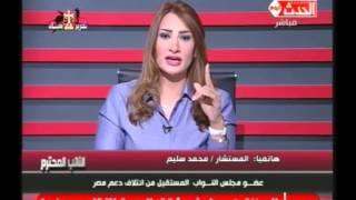 فيديو….النائب محمد سليم: استقلت من «دعم مصر» و نواب أسوان ليسوا «كمالة عدد»