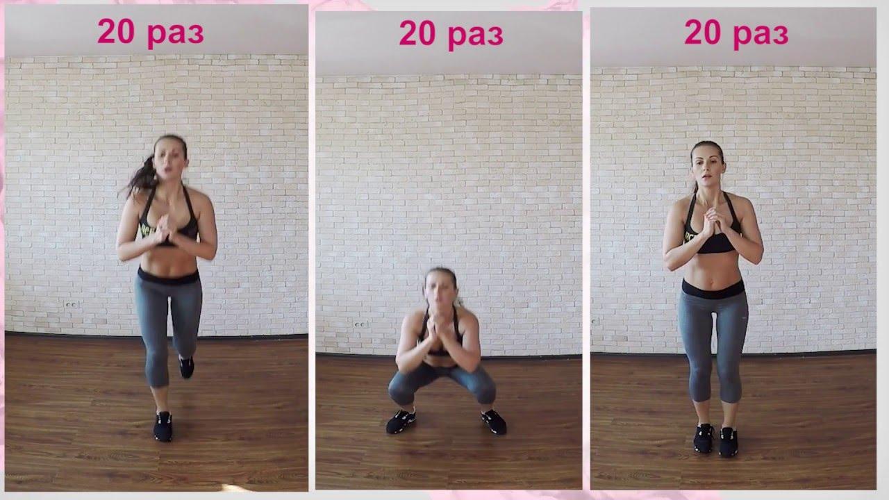 с как похудеть диеты помощью-6