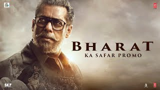 Bharat Ka Safar | Bharat | Salman Khan | Katrina Kaif | Movie Releasing On 5 June 2019