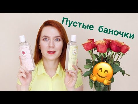 Видео бьютиблогеров о косметике
