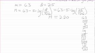 Solving Log Equations in Astronomy Lecture 1