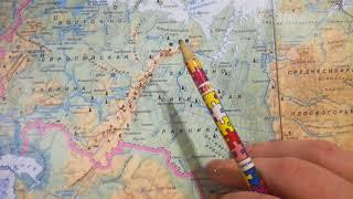 8 класс. Урок 6. Рельеф России. Карта