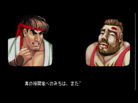 [1/4] STREET FIGHTER II DASH [X68000,SHARP]