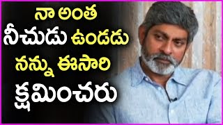 Jagapathi Babu Funny Comments On His Character In Saakshyam Movie | Pooja Hegde