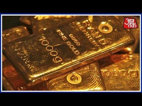 शतक आजतक: 6 करोड़ का सोना बरामद