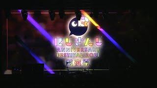 【にじさんじ/NIJISANJI】にじさんじ Anniversary Festival 2021 前夜祭 feat.FLOW ダイジェスト映像【for J-LOD LIVE】