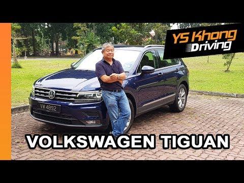 Volkswagen Tiguan (Pt.1) Walkaround Review   YS Khong Driving