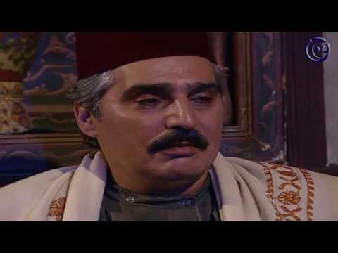 مسلسل باب الحارة الجزء الاول الحلقة 17 السابعة عشر  | Bab Al Harra Season 1 HD