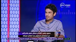 الحريف - حسين ياسر المحمدي : في لاعيبة بالدوريات الأوروبية سنها كبير لكن تؤدي في الملعب