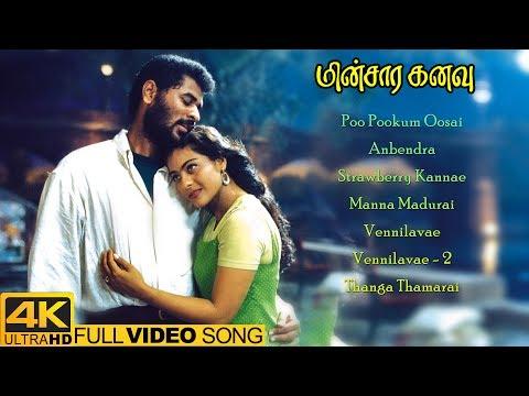 Minsara Kanavu Tamil Movie | Back to Back Video Songs 4K | Arvind Swamy | Prabhu Deva | Kajol