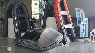 Лодка с алюминиевым полом Пилот М 330 AL. Видео обзор ПВХ моторной лодки.
