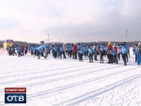 Итоги недели: «Лыжня России – 2016» в Екатеринбурге