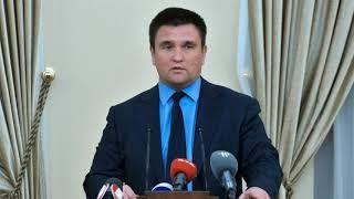 Националисты потребовали от Порошенко уволить Климкина из за Польши