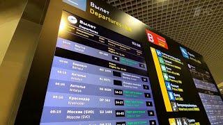 Российские авиакомпании готовятся к изменениям в расписании полетов в турецком направлении.