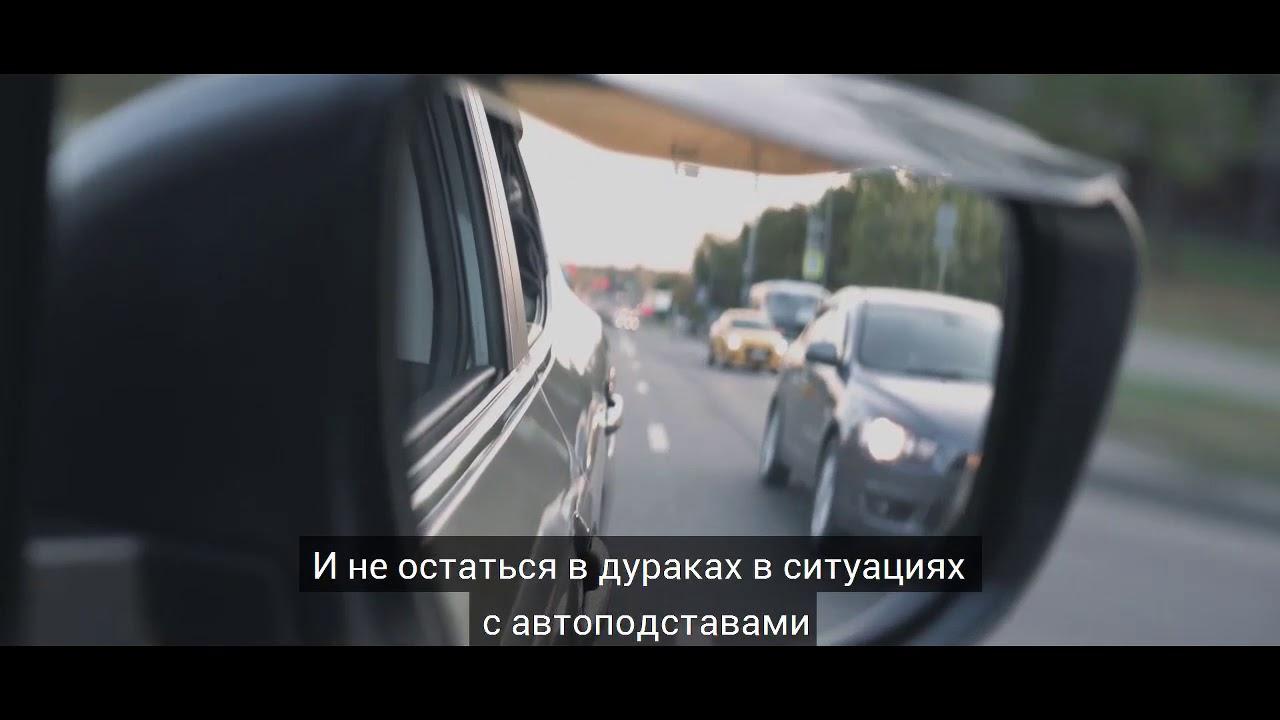 Автоподставы видео регистратор купить бюджетный автомобильный видеорегистратор