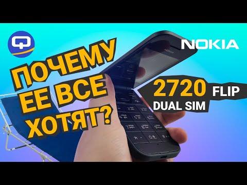 Nokia 2720 Flip обзор смартфона-раскладушки. / QUKE.RU /