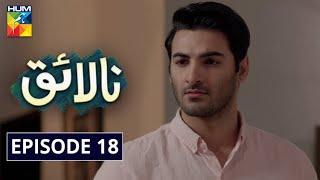Nalaiq Episode 18 HUM TV Drama 6 August 2020