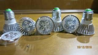 Светодиодные (LED) фито лампы полного спектра, для растений с Алиэкспресс -дешево(, 2016-12-19T21:40:20.000Z)