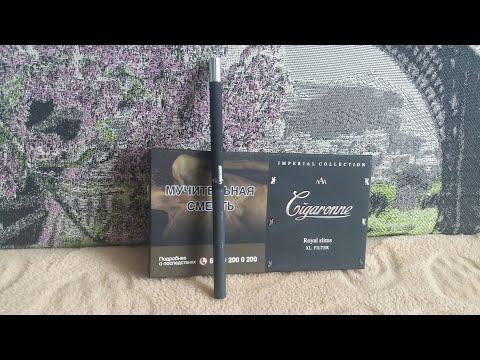 Самые дорогие из армянских сигарет / Обзор Cigaronne XL Filter Royal Slims