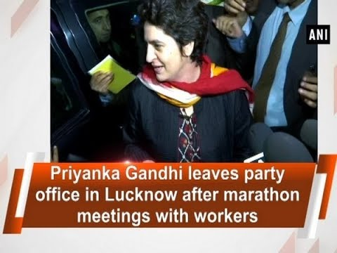 Priyanka Gandhi leaves party office in Lucknow after marathon meetings with workers