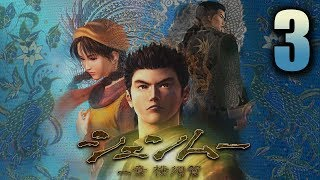 Shenmue Playthrough Part 3 -Twitch.tv/Shenmuedojo