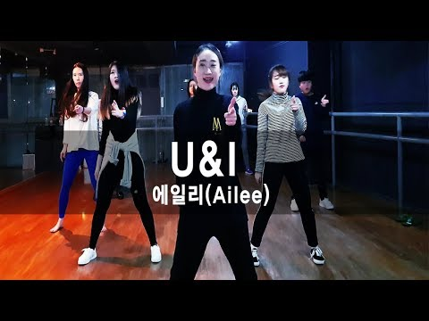 에일리(Ailee) - U&I / JAZZ Dance Choreography(Beginner)