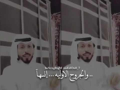 والله إن مالك وسط قلبي شريك حمد البريدي مونتاج Medoo0 7 Youtube