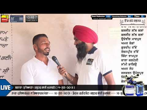INTERVIEW 🔴 PALWINDER RAJGARH 🔴 BALALA (Ludhiana) KABOOTAR BAZI [14th-June-2019]