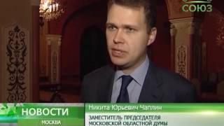 В Москве прошел круглый стол «Церковь и экология»(Будет возрождена церковно-общественная природоохранная организация. Об этом стало известно на заседании..., 2016-05-12T20:49:33.000Z)